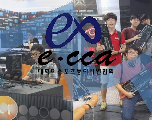 Ecca-633
